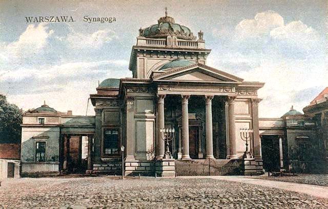 Grande synagogue de Varsovie, détruite le 16 mai 1943